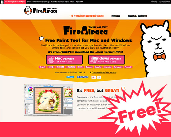 Download the painting software FireAlpaca